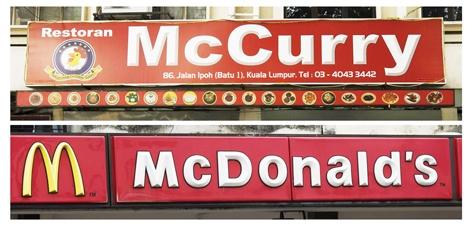 Woran denken Sie, wenn Sie McCurry hören? McDonalds